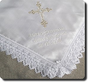 Baptism Blanket embroidered in Bulgarian language