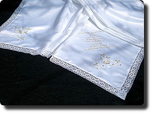 Baptism blanket with Tatting style lace
