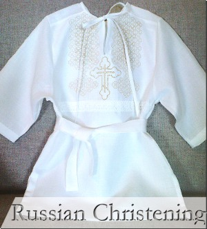 Orthodox Russian Christening Gowns Shirts and Dresses