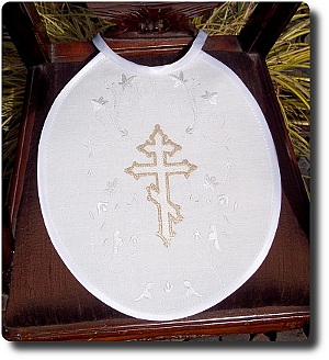 Baby bib with traditional Orthodox cross